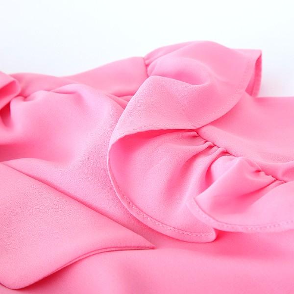 Pink Elegant Blouse | Kang Mi Rae – My ID Is Gangnam Beauty
