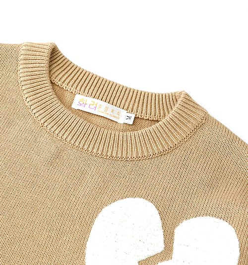Beige Broken Heart Sweater | Chanyeol – EXO