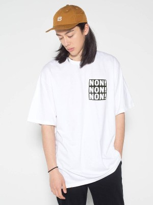 strong-woman-do-bong-soon-ahn-min-hyuk-non-non-non-tshirt