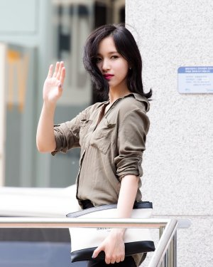 Brown Shirt | Mina – Twice