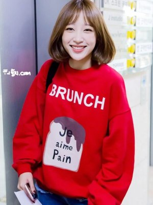 Brunch Sweater | Hani – EXID