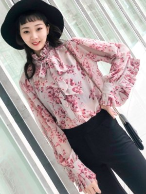Mina Floral Folded Long Sleeved Blouse (2)