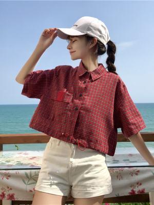 Chungha Plaid Wasit Tight Polo Shirt (2)