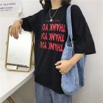 Loose Inverted Thank You T-Shirt | J-Hope – BTS