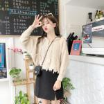 Ragged Edge Zipper Knitted Cardigan Hoodie | Lisa – BlackPink