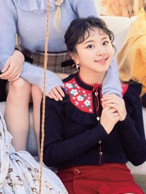 Flower Embroidered Knit Cardigan | Chaeyoung – Twice