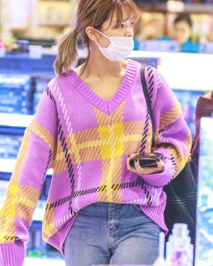 Lilac And Yellow V-Neck Plaid Sweater | Jeongyeon – Twice