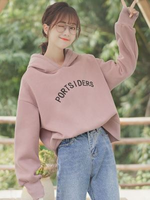 Pink Plain Hoodie With Portsiders Writing (1)