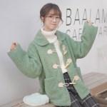 Dull Green Horn Buckle Coat