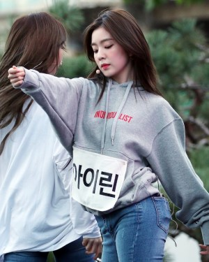 Individualist Grey Hoodie | Irene – Red Velvet