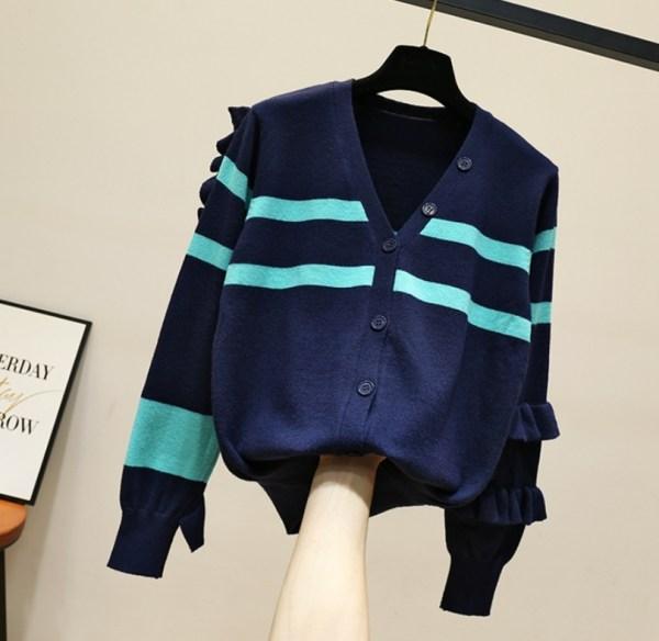 Ruffled Striped Campus Style Cardigan | Mina – Twice