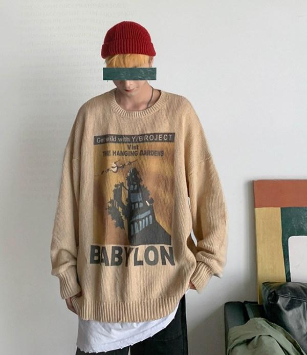 Beige Hanging Garden Loose Sweater   Baekhyun – EXO