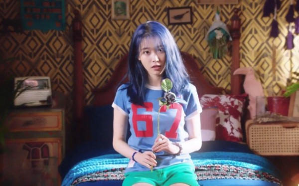 67 Blue Short Sleeve T-Shirt | IU