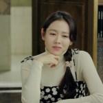 Turtleneck Base White Sweater | Yoon Se Ri – Crash Landing On You