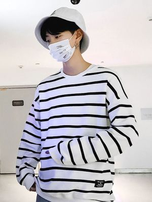 Ma Hyun Yi Casual Striped Long Sleeve Pullover 8