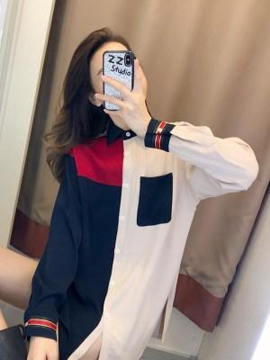 Seungmin Trio Color Block Long Sleeve Shirt 8