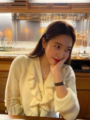 Mink Frill Cardigan | Yeri -Red Velvet