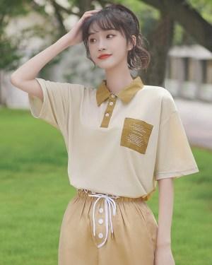 Classic Khaki T-Shirt With Pocket