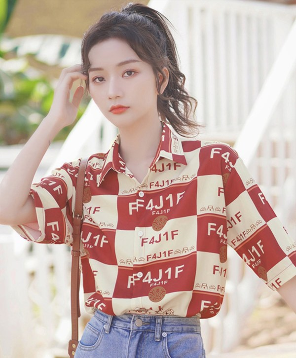 F4J1F Color Blocks Shirt