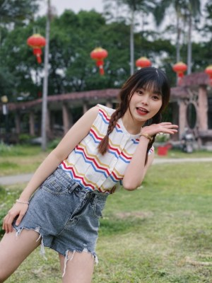 IU Multicolored Zigzag Striped Top (19)