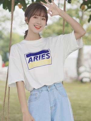 Oversized White T-Shirt With Printed Text (2)