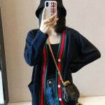 Red Lined Navy Cardigan   Jimin – BTS