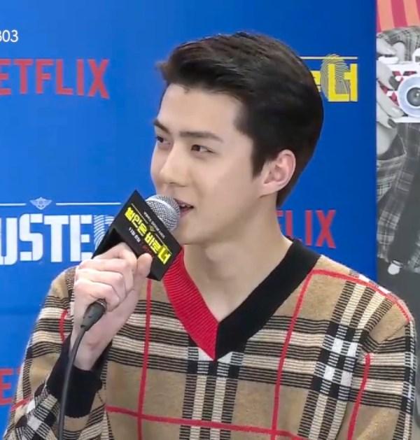 Black And Red Collar Sweater | Sehun – EXO