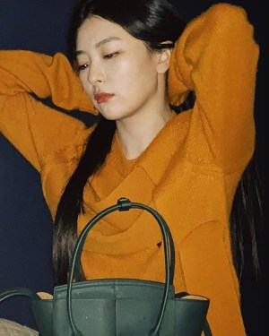 Interwoven Wool Sweater | Seulgi – Red Velvet
