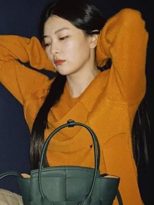 Interwoven Wool Sweater | Seulgi – Red Velvet