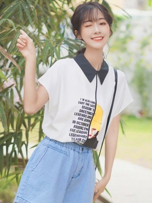 Short-Sleeved Blouse With Doll Collar (2)
