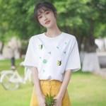 Avocado And Grass Print T-Shirt