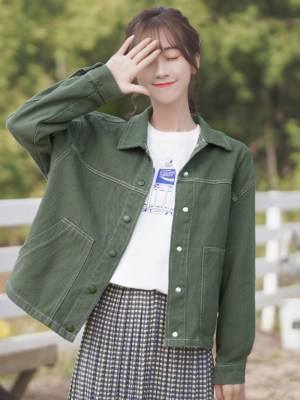 Dim Green Cute Buttons Jacket