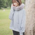 Grey Furry Hood Hoodie