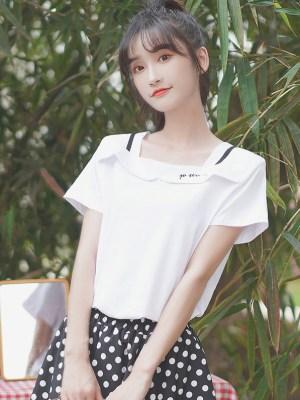 Square Neckline White T-Shirt