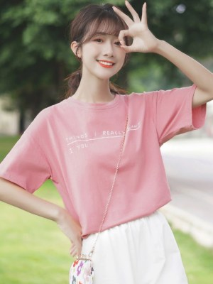 Want You Pink T-Shirt