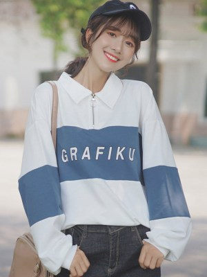 Grafiku Two Tone Sweater (9)