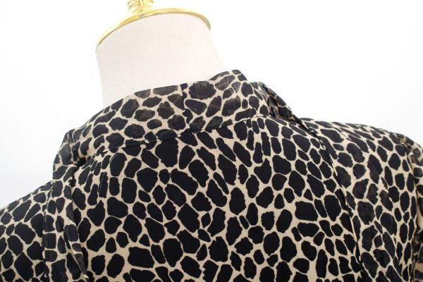 Leopard Chiffon Tie-Neck Dress | Hyuna
