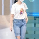 Letter Printed Ripped Jeans   Jeongyeon – Twice