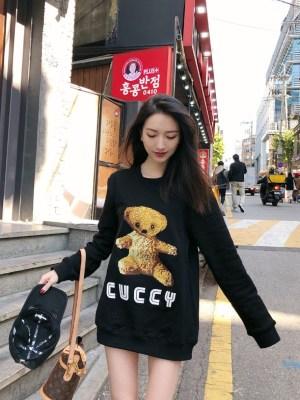 Kai – EXO Bear Embroidered Sweater (4)