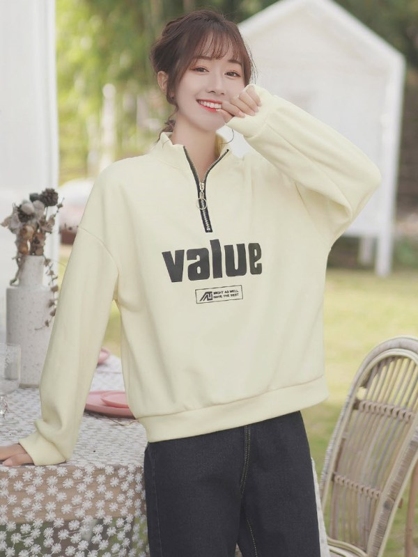 Light Yellow Half Zip-Up Sweater