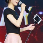 Pink Pleated Skirt | IU