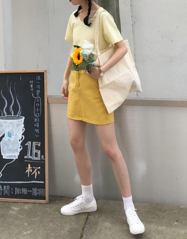 Yellow A-Line Denim Skirt | IU