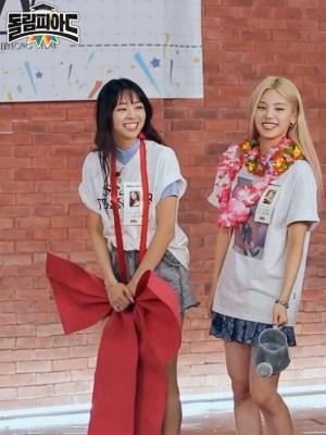 Bandana Print Skirt  | Yeji – ITZY
