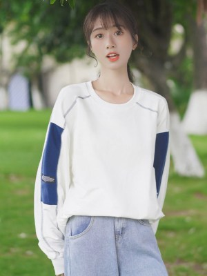 Blue Stitches Designed White Sweater (5)