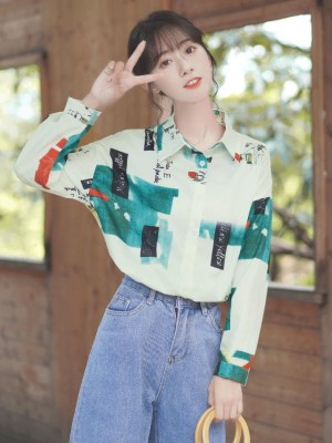 Blue Tone Scenic Printed Shirt (4)