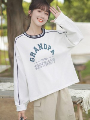 Grandpa University White Sweater