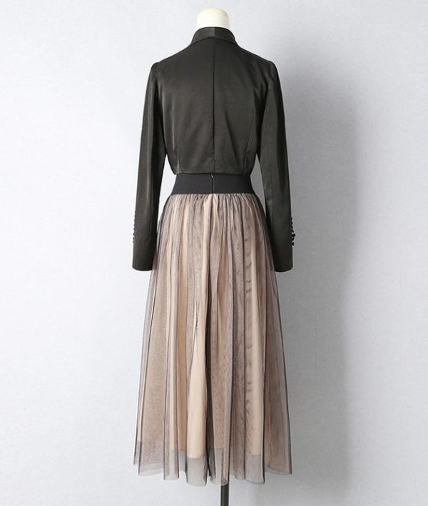 Double Toned Tulle Skirt | Ko Moon‑Young – It's Okay Not To Be Okay