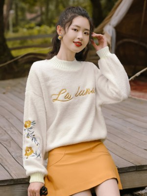 La Luna Flower Embroidered Sweater (4)