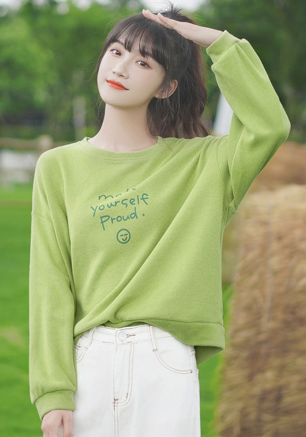Make Yourself Proud Green Sweater