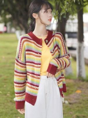 Multicolored Striped Reddish Cardigan (2)